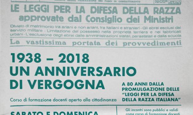 """1938 – 2018 Un anniversario di vergogna. A ottant'anni dalla promulgazione delle """"Leggi per la difesa della razza italiana"""""""