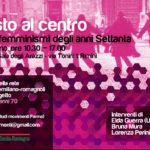 Un posto al centro: dialogo sui femminismi degli anni Settanta