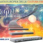 Giornata Europea della Cultura Ebraica a Reggio Emilia