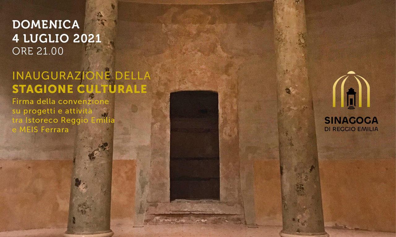 Inaugurazione della stagione culturale della sinagoga di Reggio Emilia