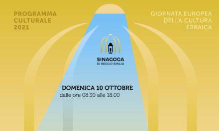 Giornata europea della cultura ebraica, le iniziative a Reggio Emilia
